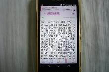 2014年6月21日 103150 GMT%2B0900.png
